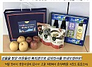 수락홈마트 추석맞이 기부물품 전달